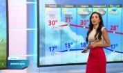 Прогноза за времето (26.08.2021 - обедна емисия)