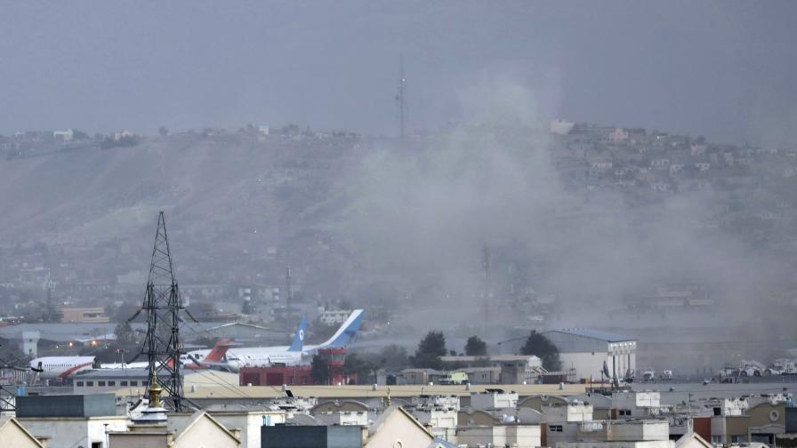 Мощна експлозия в Кабул, има жертви