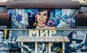 """""""От вандализъм до изкуство"""" - графити и стрийтарт в София"""