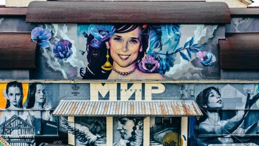 <p>От улицата до галериите&nbsp;-тези творби ще ви впечатлят (СНИМКИ)</p>