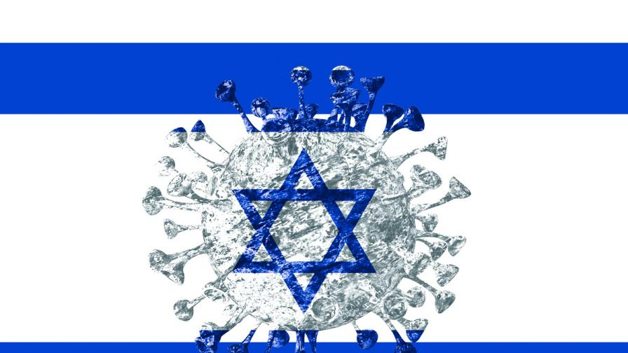 Рекорден брой нови случаи на COVID-19 в Израел