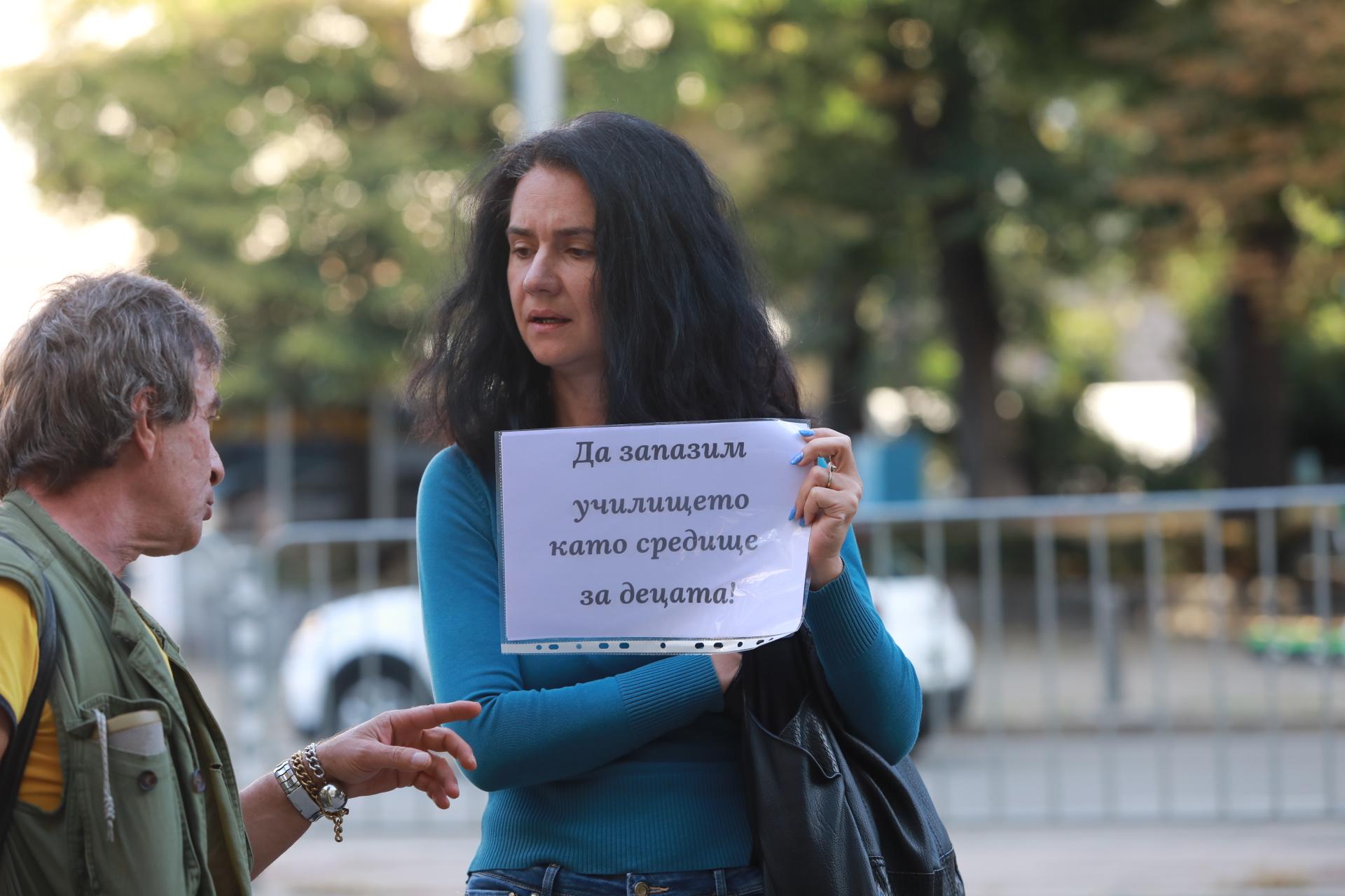 Протест се състоя днес пред сградата на Министерството на здравеопазването с искания за гаранции за присъствена учебна година.