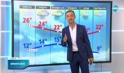 Прогноза за времето (02.09.2021 - следобедна емисия)