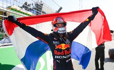 Лудия Макс триумфира в Гран При на Нидерландия
