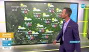 Прогноза за времето (05.09.2021 - сутрешна)