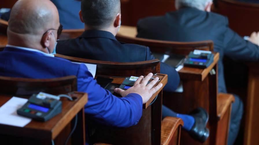 Актуализацията на бюджета НЗОК е приета