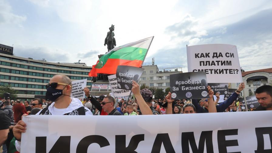 <p>Национален протест срещу COVID мерките пред НС</p>