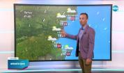 Прогноза за времето (10.09.2021 - обедна емисия)