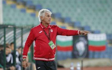 Треньорът на Локомотив София: Труден мач