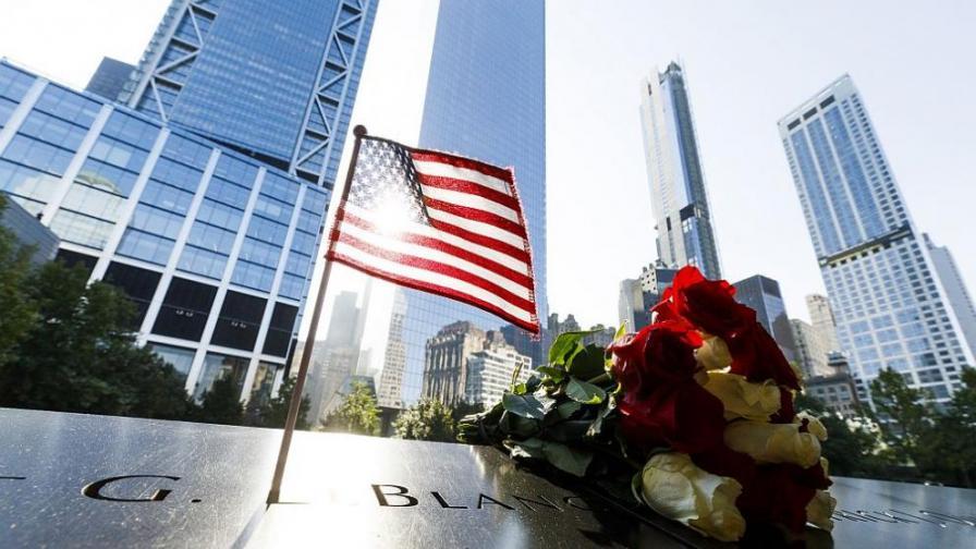 ФБР оповести разсекретен документ за 11 септември