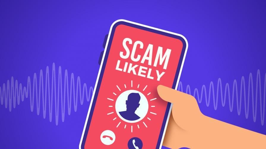 Телефонните измами зачестяват, как ни мамят