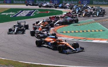 Излезе предварителният календар във Формула 1 за 2022 година