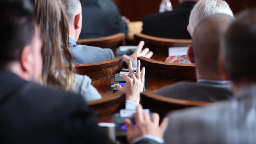<p>Парламентът отне Бюрото за защита от главния прокурор</p>