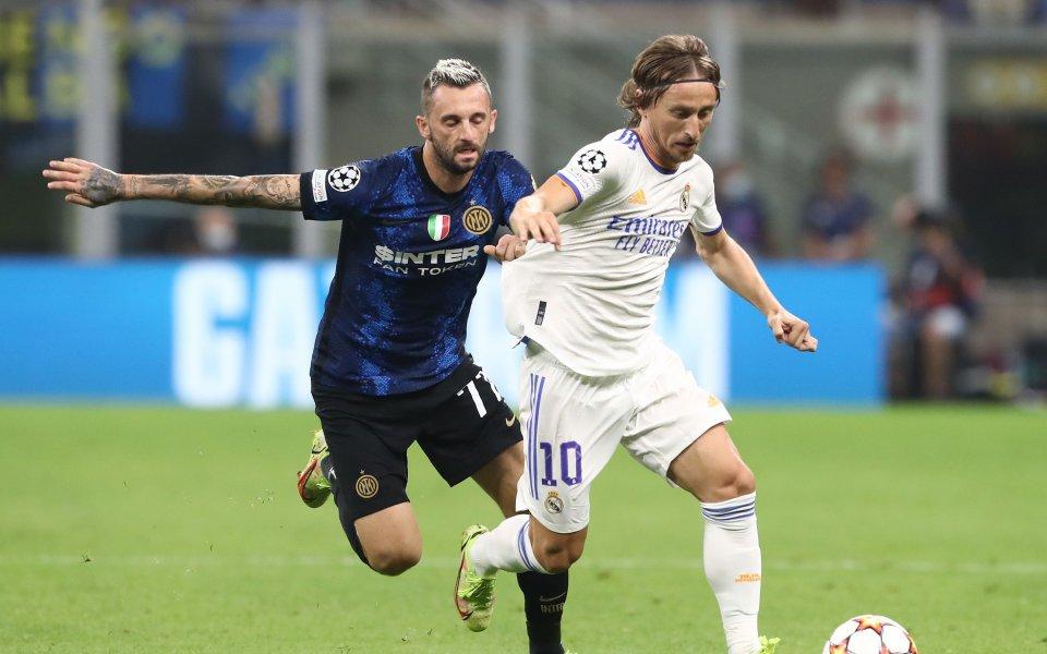 Интер и Реал Мадрид играят при 0:0 в мач от