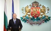 Румен Радев: Служебното правителство разкри тежкото наследство на предишната власт