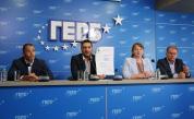 ГЕРБ: Шефът на НАП е продал фирмата си със задължения от 1,5 милиона