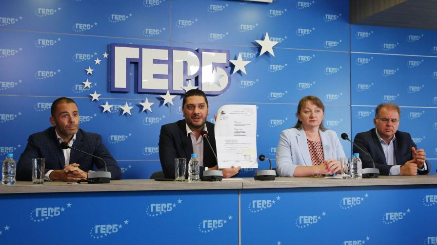 <p>ГЕРБ призоваха Радев да освободи незабавно шефа на НАП&nbsp;</p>