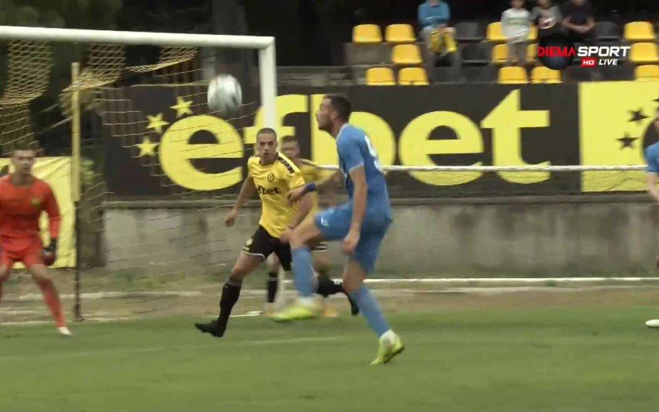 Стефан Христов изравни за Монтана срещу МиньорПерник в 67-ата минута.
