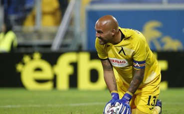 Трима основни играчи отпаднаха от групата на Левски за мача с Марек