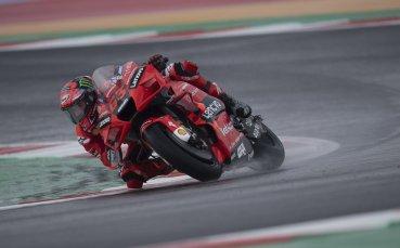 Италианец ще стартира първи на Гран при на Сан Марино