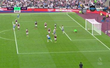 Лингард донесе пълния обрат за Ман Юнайтед с феноменален гол