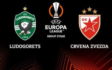 Лудогорец ще продава билети за мача с Цървена звезда във Варна