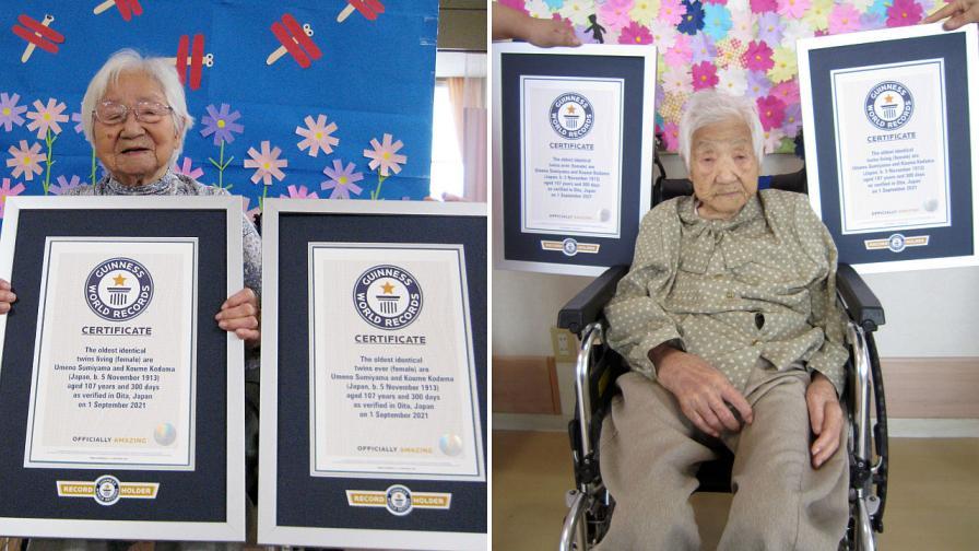 Умено Сумияма и Коуме Кодама са най-възрастните еднояйчни близнаци в света в света