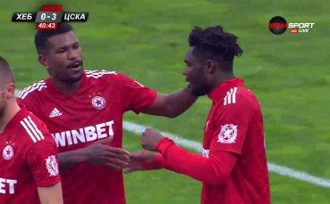 Страхотна комбинация - 3:0 за ЦСКА срещу Хебър