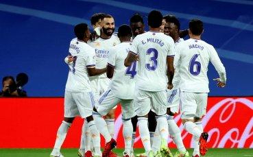 Реал Мадрид прегази Майорка след хеттрик на Асенсио и стъпи смело на върха