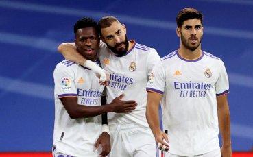 НА ЖИВО: Реал Мадрид - Виляреал, съставите