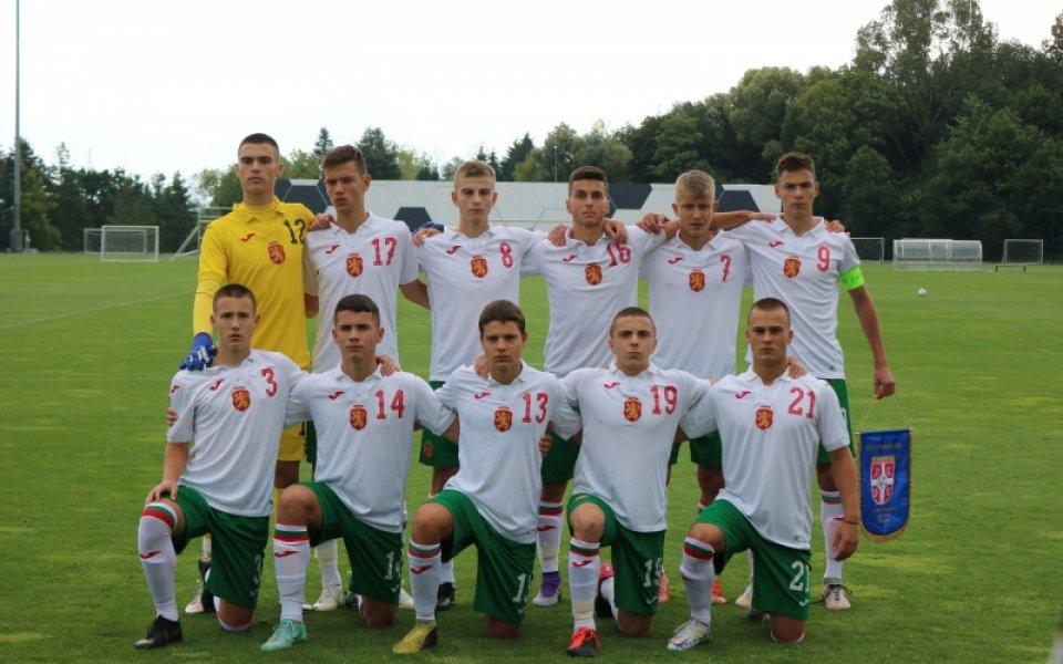 България U16 надигра Сърбия, но изпусна победата