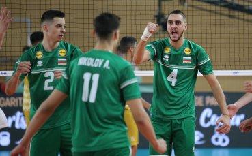 България тръгна мощно на Мондиал 2021 в София