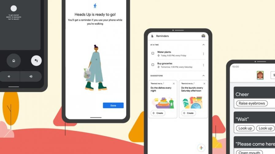 Google пуска множество нови функции за Android