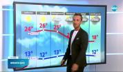 Прогноза за времето (24.09.2021 - обедна емисия)
