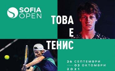 Жребият за Sofia Open 2021 ще е в събота от 15 часа