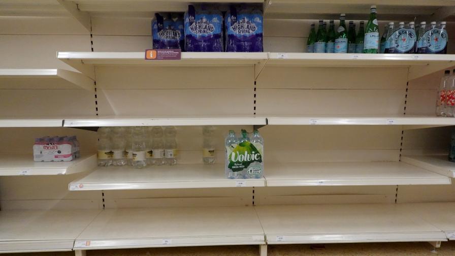 Празни рафтове във Великобритания: няма...
