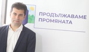 Кирил Петков