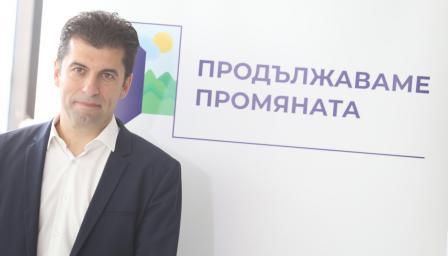 <p>Петков: Имаме ужасно тежки изисквания към ДПС и ГЕРБ</p>