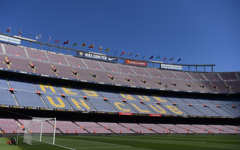 Отборите на Барселона и Леванте излизат един срещу друг в