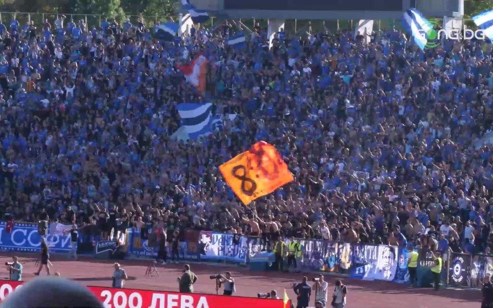 Феновете на Левски избухнаха при гола на Георги Миланов във