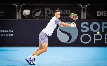 Сепи спря Донски на Sofia Open