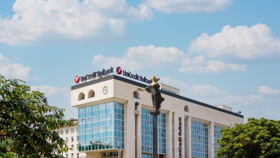 Global Finance: УниКредит Булбанк е най-добрата дигитална банка в България