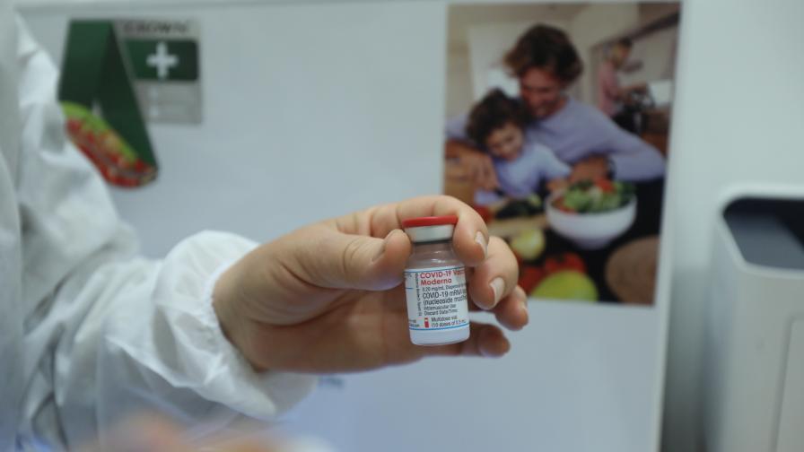 Откриха още един пункт за ваксинация в...