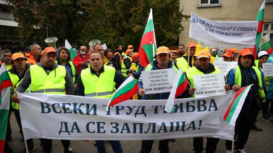 Трети национален протест на работници от пътностроителните фирми