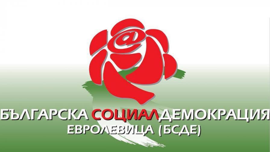 """ПП """"БЪЛГАРСКА СОЦИАЛДЕМОКРАЦИЯ – ЕВРОЛЕВИЦА"""""""