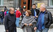 ИК регистрира Анастас Герджиков за президентските избори