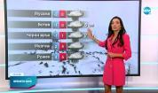 Прогноза за времето (12.10.2021 - обедна емисия)