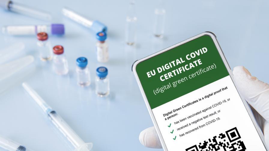 Нова възможност за издаване и валидиране на COVID сертификат