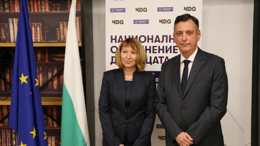 Горан Благоев и Ивелина Георгиева – Стойнова