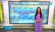 Прогноза за времето (13.10.2021 - сутрешна)